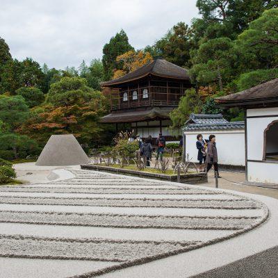Le temple Ginkakuji