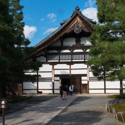 Le temple Kennin ji – Kyoto