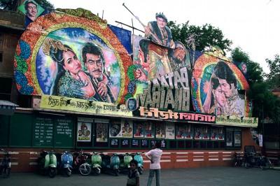 Un cinéma à JAIPUR - INDE 1985