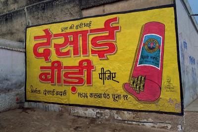 Publicité peinte Fathepur. Rajasthan Inde 1985