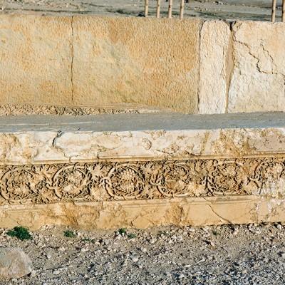 Colonne avec frise d'un décor de vigne sculpté - Palmyre Syrie
