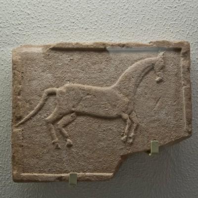 Relief ibérique d'un sanctuaire dédié aux chevaux - Musée Archéologique de Séville