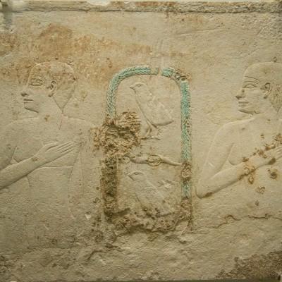 Bas-relief représentant  princesse Merytites - ancien royaume 4ème dynastie - 2500 Av. J.-C. - calcaire - Musée Calouste Gulbenkian - Lisbonne
