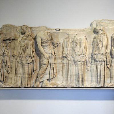 Plaque, dite des Ergastines Entre 445 et 438 avant J.-C.Marbre du mont Pentélique, près d'Athènes