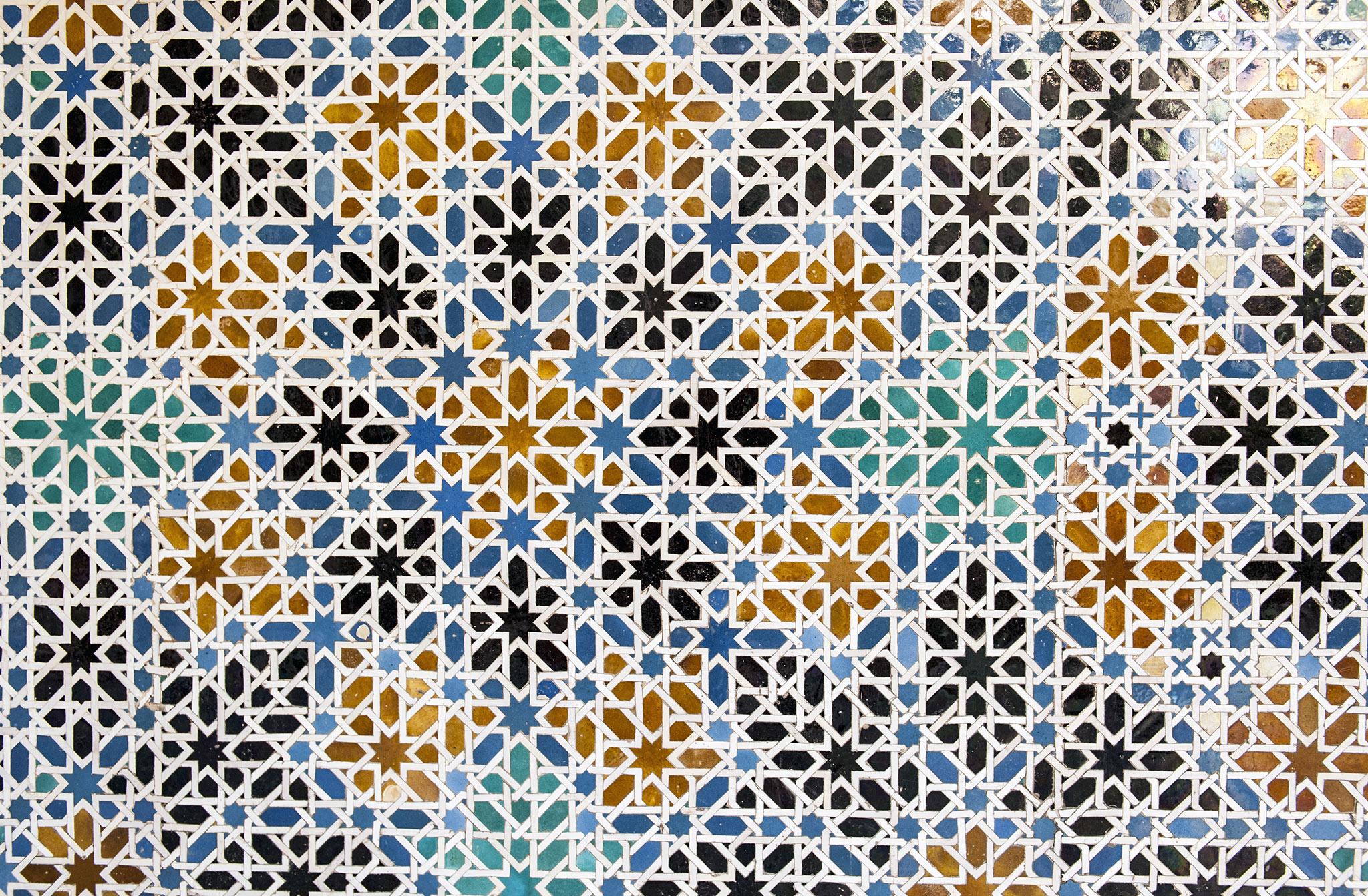 Détail des carreaux de faïences (azulejos) - L'Alcazar royal de Séville
