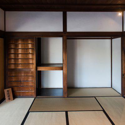 Le Takayama Jinya : c'était le siège du gouvernement de l'ancienne province de Hida durant la période des shoguns Tokugawa.
