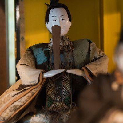 Musée d'Art Populaire Fujii de Kanazawa. Cette ancienne demeure de marchand abrite une collection de céramiques et d'artisanat populaire des périodes de Muromachi et Edo.