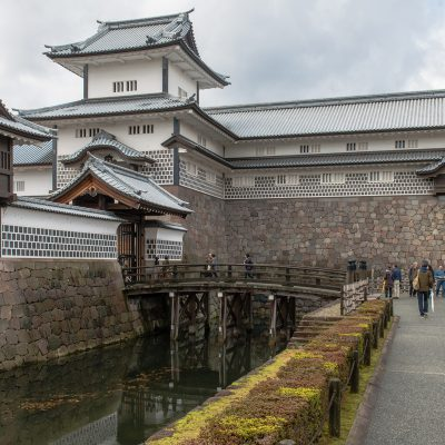 La douve du château de Kanazawa