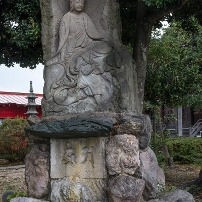 Le temple Hosen-ji de Kanazawa