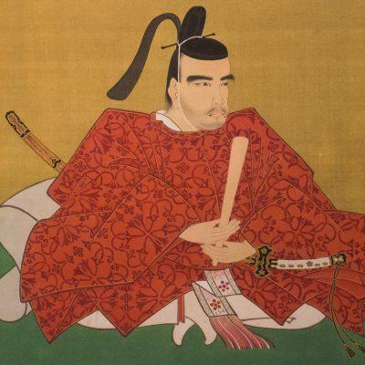 Musée Maeda Tosanokami-ke Shiryokan