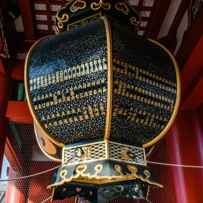 Le Senso-ji est un temple bouddhiste situé à Tokyo, dans le quartier d'Asakusa (arrondissement de Taito). C'est le plus vieux temple de la capitale japonaise; il est dédié à la déesse bodhisattva Kannon.