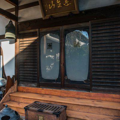 Temple dans le quartier de Yanaka - Tokyo.