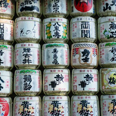 Empilement de tonneaux de saké : ce sont des offrandes qui ont été faites au temple.