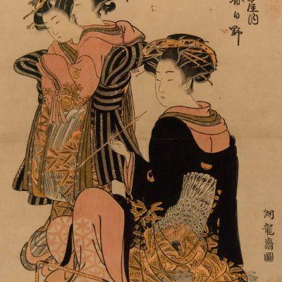 Les jeunes femmes du quartier du plaisir : la courtisane Kasugano du Kadotamaya. Par Isoda Koryusai (1735?) Période Edo 18e siècle. Musée national de Tokyo