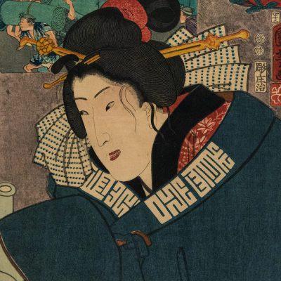 Utagawa Kuniyoshi (1797 -1861) Période Edo 1852 - Musée National de Tokyo