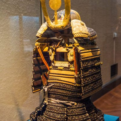 Domaru Type Armor with lacing in kashidori style, red at shoulders - Muromachi period, 15th century - Gift of Mr. Akita Kazusue