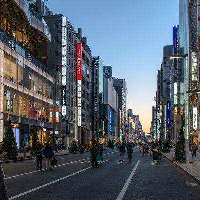 Ginza le quartier chic de Tokyo, situé dans l'arrondissement de Chūō.