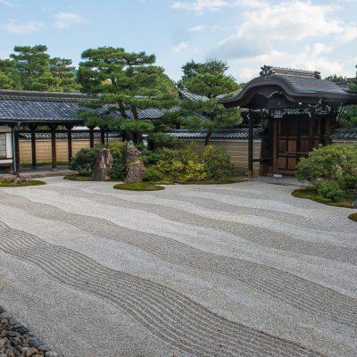 Jardin zen du temple bouddhiste Kennin-ji à Kyoto au Japon