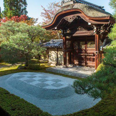 La porte Karamon - Le temple Eikando Zenrin-ji