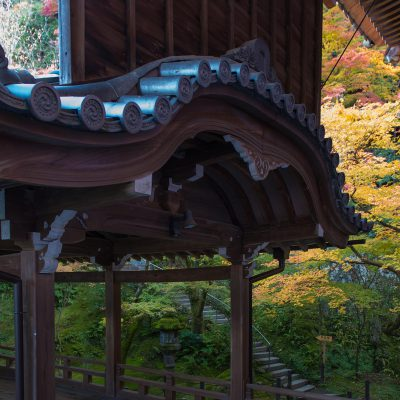 Le temple Eikando Zenrin-ji